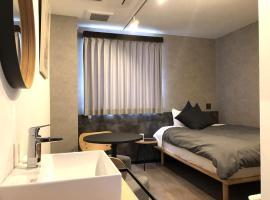 Hotel Sun Road, hotel in Amakusa