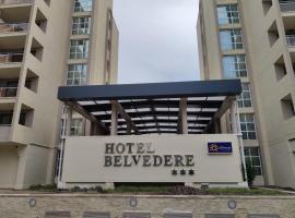 Ohtels Belvedere, отель в Салоу