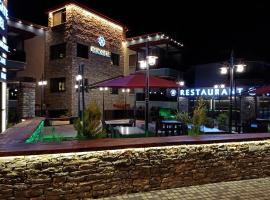 SARIGERME NEW GATE HOTEL, hotel near Dalaman Airport - DLM, Sarigerme