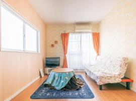 Hotel Florence Odawara - Vacation STAY 83137, apartment in Odawara