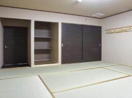 Onsenminshuku Kosakaya - Vacation STAY 83083, hotel in Nachikatsuura