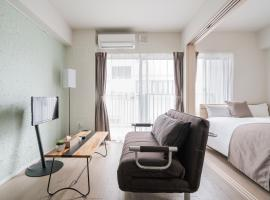 High Dense Umegae 2-11 floor - Vacation STAY 7893, hotel near Horikawaebisu Shrine, Osaka