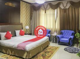 OYO 137 Clifton International Hotel, hotel near Fujairah International Airport - FJR,