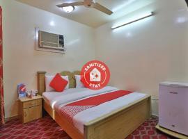 OYO 157 Al Khaima Hotel, hotel in Dubai