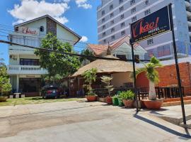 Chào Hotel Mui Ne