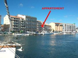 Charmant T2 face au Bassin du Midi, apartment in Sète