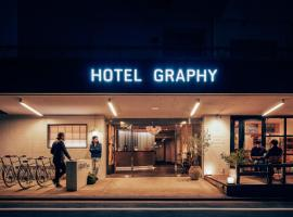 HOTEL GRAPHY NEZU - Vacation STAY 82511, hotel in Tokyo