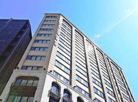 Welina Hotel Premier Nakanoshima EAST, hotel near TKP Garden City Higashi Umeda, Osaka