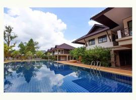 Sophia Resort โรงแรมในบ้านวังตะไคร้