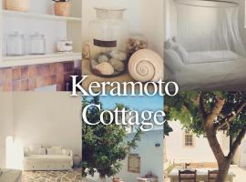 Keramoto Cottage, pet-friendly hotel in Kýthira
