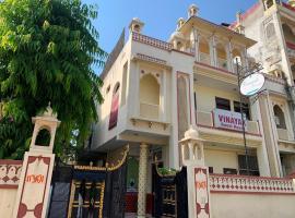 Vinayak Guest House, hotel near Jaipur Railway Station, Jaipur