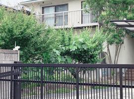 Itsukaichi First Villa Hiroshima, ryokan a Hiroshima