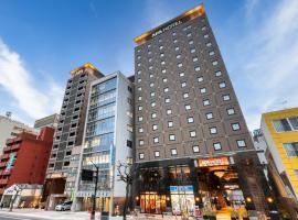 APA Hotel Hiroshima-Ekimae Ohashi, hotel en Hiroshima