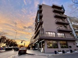 Hotel Erika, hotel near Strikers Bowiling Center, Alexandroupoli
