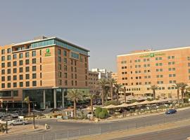 Holiday Inn Olaya, an IHG Hotel, hotel perto de Riyadh Zoo, Riyadh