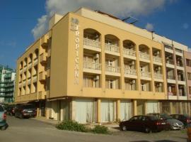 ТРОПИКАНА, отель в Приморско
