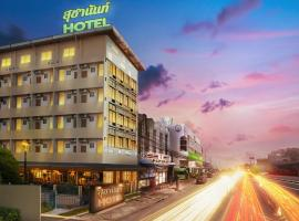 Suchanan Inns and Suites, inn in Ban Chang
