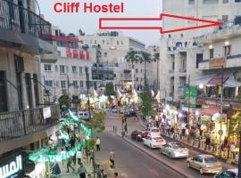 Cliff Hostel, hotel near Temple of Hercules and the  Roman Corinthian Column, Amman