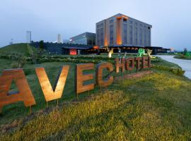 AVEC HOTEL, отель рядом с аэропортом Canakkale Airport - CKZ