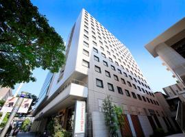 リッチモンドホテル名古屋納屋橋 、名古屋市にある名古屋駅の周辺ホテル