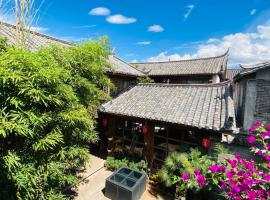 Xilu Xiaoxie Inn, homestay in Lijiang