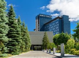札幌パークホテル、札幌市のホテル