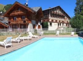 La Belle Etoile, hôtel à Les Deux Alpes