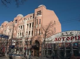 Astoria Hotel, готель у місті Дніпро