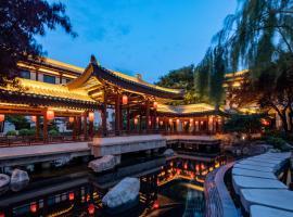 HUALUXE Xi'an Tanghua, an IHG Hotel, hotel in Xi'an