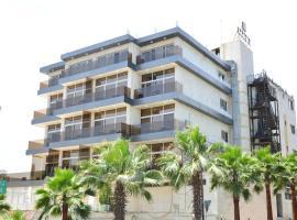 Rakeen Hotel، فندق في عمّان
