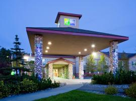 Holiday Inn Express Anchorage, an IHG Hotel, Hotel in Anchorage