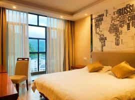 Banshan Muyun Boutique Hotel Huangshan Scenic Area, hotell i Huangshan-bergen