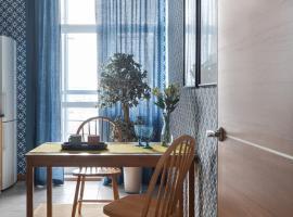 Apartamenty na Izumrudnoi, hotel near Babushkinskaya Metro Station, Moscow