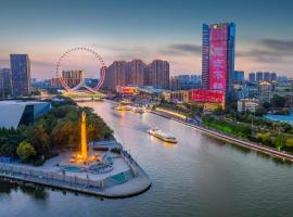 Holiday Inn Tianjin Riverside, an IHG Hotel, hotel in Tianjin