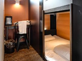 H2O STAY Kamata I - Male Only, hotel in Tokyo