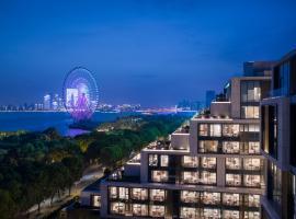 Park Hyatt Suzhou、蘇州市のホテル