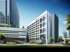 Hyatt Place Atlanta/Perimeter Center, hotel in Atlanta