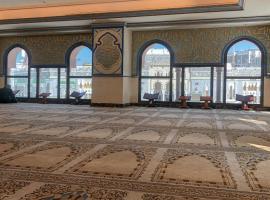 Dar Al Tawhid Intercontinental Makkah, an IHG hotel, viešbutis Mekoje, netoliese – Abraj Al-Bait bokštai