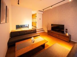 도쿄에 위치한 아파트 ENGAWA