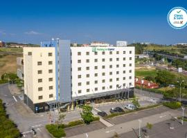 Holiday Inn Express Lisbon-Oeiras, an IHG Hotel, hotel in Oeiras