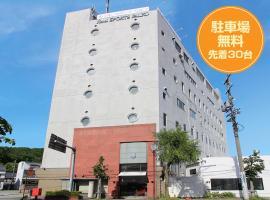 ホテルスポーツパルコ、岐阜市のホテル