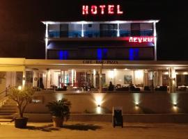 Hotel Lego, hotel in Platamonas