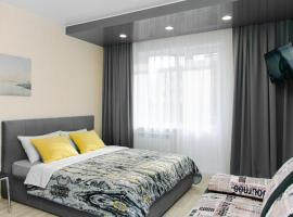 Central Apartment near by Marriott hotel, hotel in Novosibirsk