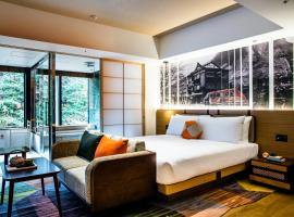 Hotel Indigo Hakone Gora, an IHG Hotel, hotel in Hakone