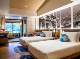 Hotel Indigo Hakone Gora, an IHG Hotel, hotel near Hakone Open-Air Museum, Hakone
