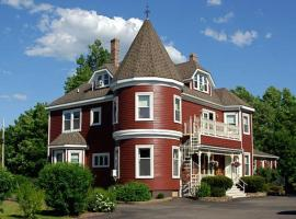 Antigonish Victorian Inn, отель в городе Antigonish