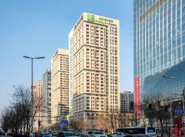 Holiday Inn Express Shenyang Golden Corridor, an IHG Hotel, отель в Шэньяне
