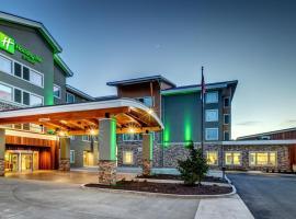 Holiday Inn Bellingham, hotel near Bellingham International Airport - BLI,