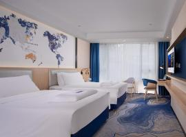 Kyriad Marvelous Hotel Zhongshan Technology University, hotel in Zhongshan