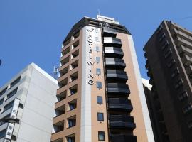 Hotel Wing International Select Ikebukuro, hotel in Tokyo